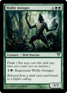 《ウルフィーの報復者/Wolfir Avenger》[AVR] 緑U