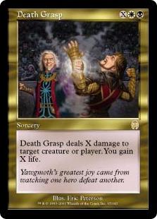 《死のわしづかみ/Death Grasp》[APC] 金R
