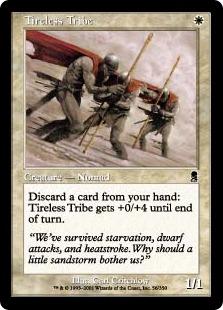 《不屈の部族/Tireless Tribe》[ODY] 白C
