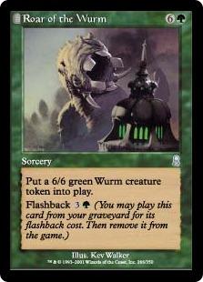 《ワームの咆哮/Roar of the Wurm》[ODY] 緑U