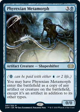 《ファイレクシアの変形者/Phyrexian Metamorph》[2XM] 青R