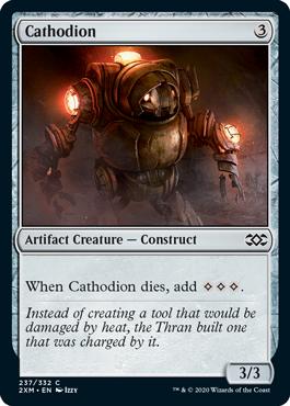 《陰極器/Cathodion》[2XM] 茶C