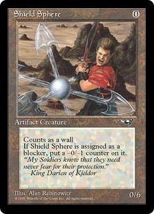 《Shield Sphere》[ALL] 茶U
