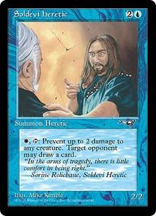 《Soldevi Heretic》(Blue Robe)[ALL] 青C