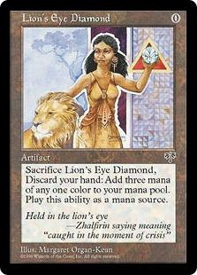 ライオンの瞳のダイアモンド