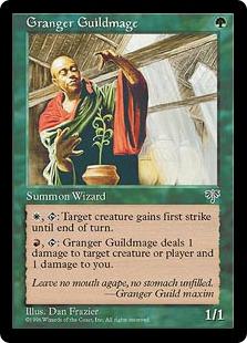 農芸師ギルドの魔道士