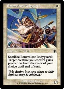 《心優しきボディガード/Benevolent Bodyguard》[JUD] 白C