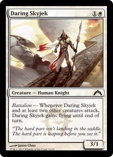 《果敢なスカイジェク/Daring Skyjek》[GTC] 白C