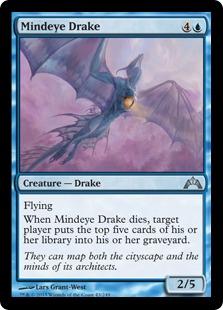 《心見のドレイク/Mindeye Drake》[GTC] 青U