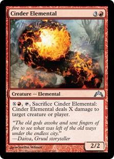 《燃えがらの精霊/Cinder Elemental》[GTC] 赤U