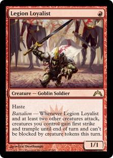《軍勢の忠節者/Legion Loyalist》[GTC] 赤R
