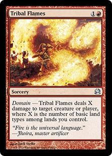 《部族の炎/Tribal Flames》[MMA] 赤U