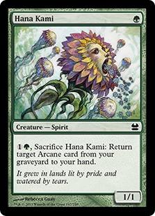 《花の神/Hana Kami》[MMA] 緑C