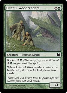《シタヌールの樹木読み/Citanul Woodreaders》[MMA] 緑C