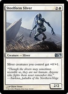 《鋼体スリヴァー/Steelform Sliver》[M14] 白U