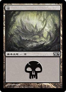 【Foil】《沼/Swamp》(238)[M14] 土地