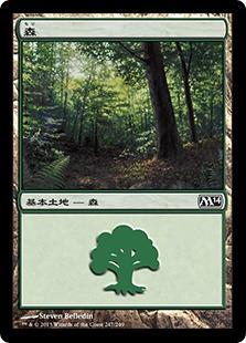 《森/Forest》(247)[M14] 土地