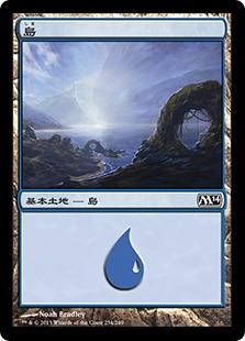 《島/Island》(234)[M14] 土地