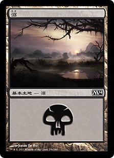 《沼/Swamp》(239)[M14] 土地