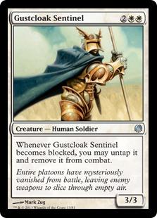 《疾風衣の歩哨/Gustcloak Sentinel》[HvM] 白U