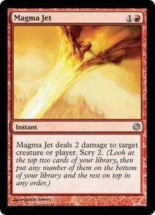 《マグマの噴流/Magma Jet》[HvM] 赤U