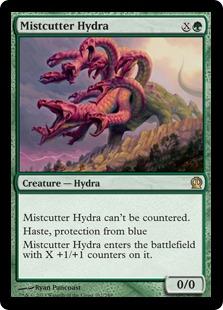 《霧裂きのハイドラ/Mistcutter Hydra》[THS] 緑R