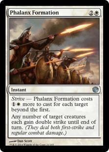 【Foil】《密集軍の隊形/Phalanx Formation》[JOU] 白U