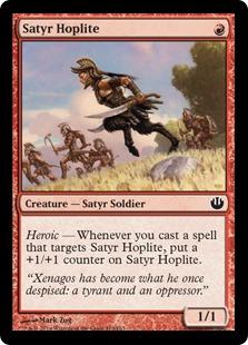 《サテュロスの重装歩兵/Satyr Hoplite》[JOU] 赤C