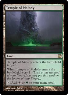 【Foil】《疾病の神殿/Temple of Malady》[JOU] 土地R