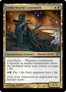 《死の国の造幣工/Underworld Coinsmith》[JOU] 金U