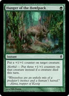 《吠え群れの飢え/Hunger of the Howlpack》[CNS] 緑C