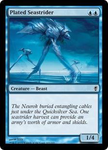《板金鎧の海うろつき/Plated Seastrider》[CNS] 青C