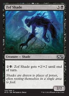 《ゾフの影/Zof Shade》[M15] 黒C