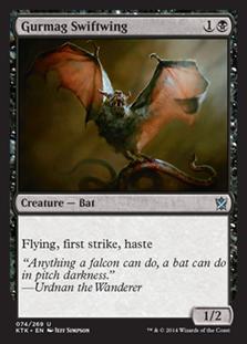 《グルマグの速翼/Gurmag Swiftwing》[KTK] 黒U