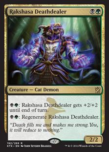 《ラクシャーサの死与え/Rakshasa Deathdealer》[KTK] 金R