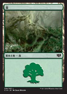 《森/Forest》(336)[C14] 土地