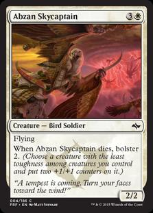 【Foil】《アブザンの飛空隊長/Abzan Skycaptain》[FRF] 白C