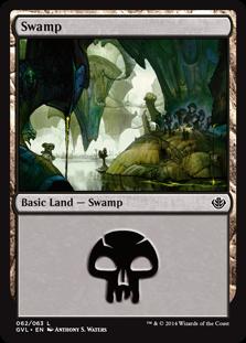《沼/Swamp》(62)[DD3・GvL] 土地
