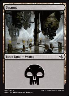 《沼/Swamp》(61)[DD3・GvL] 土地