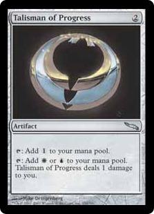 《発展のタリスマン/Talisman of Progress》[MRD] 茶U