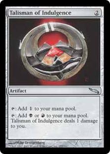 《耽溺のタリスマン/Talisman of Indulgence》[MRD] 茶U
