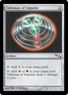 《衝動のタリスマン/Talisman of Impulse》[MRD] 茶U