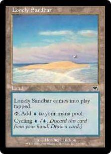孤立した砂州