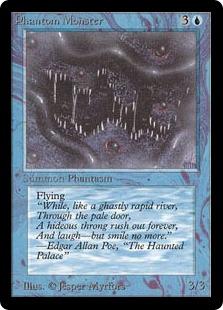 《幻影獣/Phantom Monster》[LEB] 青U