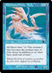《霧衣スリヴァー/Mistform Sliver》[LGN] 青C