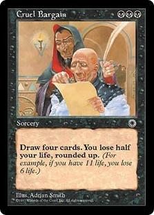 《残酷な取り引き/Cruel Bargain》[POR] 黒R