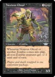 《有毒グール/Noxious Ghoul》[LGN] 黒U