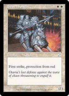 《銀騎士/Silver Knight》[SCG] 白U