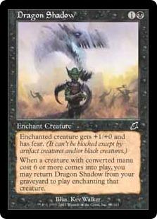 《ドラゴンの影/Dragon Shadow》[SCG] 黒C