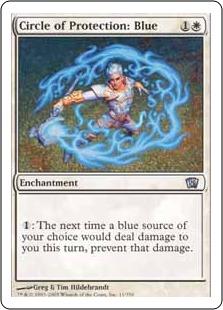 《青の防御円/Circle of Protection: Blue》[8ED] 白U